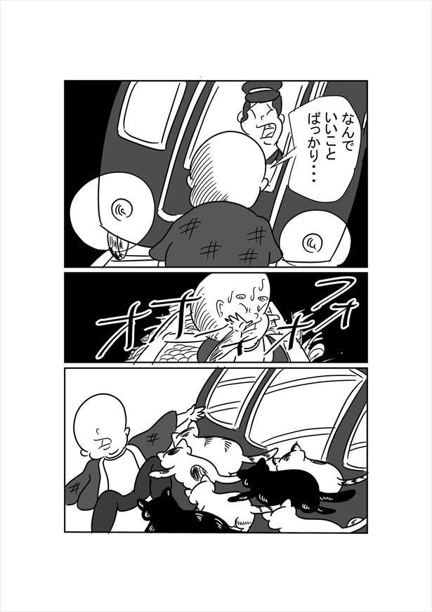 ねこ用のギャグ漫画を描いた男「猫田猫助」の生涯(9/12)