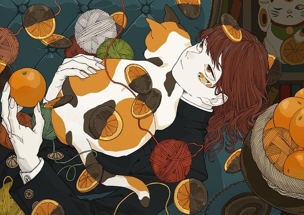 どこかレトロな雰囲気の「三毛猫とオランジェット」