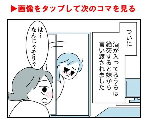 【漫画】はじめから読む