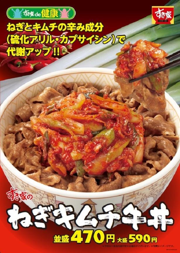 丼 すき家 牛 すき家新商品「豚角煮丼」「牛あいがけ豚角煮丼」を実食!凄まじいボリューム