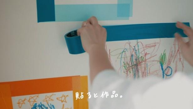 色付きのテープを周りに貼ると見事な作品に早変わり!