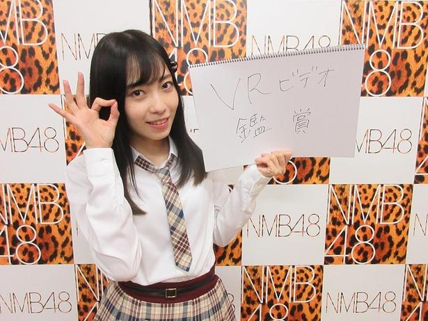 石塚朱莉が白間美瑠とコラボしたい企画は「VRビデオ鑑賞」
