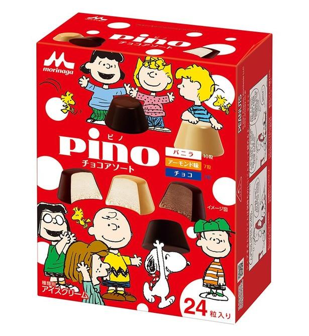 チャーリー・ブラウンを筆頭に、ピーナッツ・ギャングが勢ぞろい!「ピノ チョコアソート」