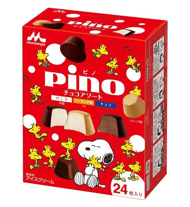 ウッドストックの仲間たちもピノを食べたいみたい?「ピノ チョコアソート」