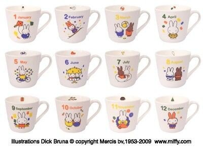 各月ごとに異なったデザインで登場「miffy カレンダーマグ」(各997円)