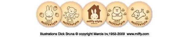 ミッフィーと仲間たちがそろう「miffy style プリントクッキー(5枚セット)」(550円)