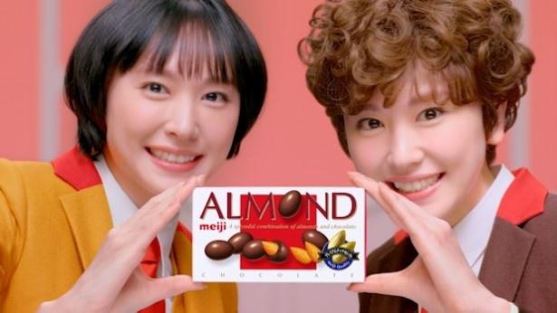 新垣結衣×明治「明治アーモンドチョコ」アーモンド 最近注目のコンビ篇