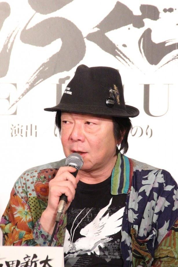 黒いハットをかぶっているイベントでの古田新太の画像