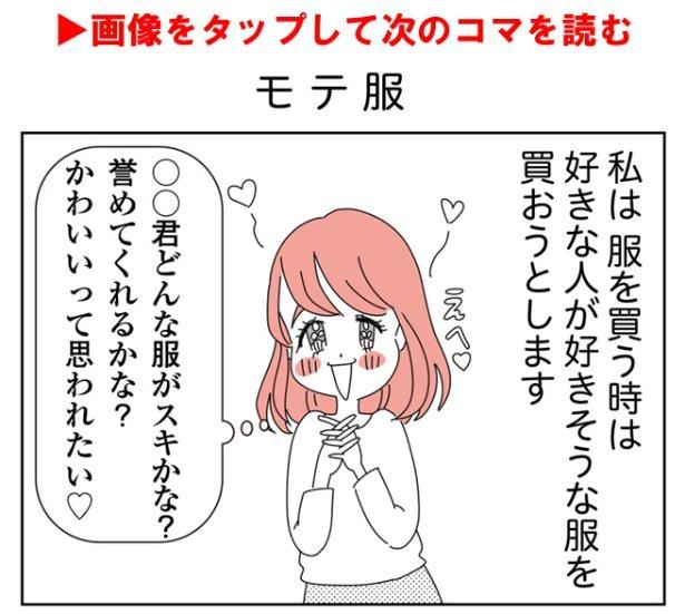 【第4話】漫画を最初から読む