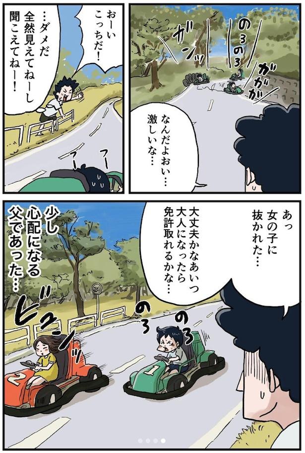はじめての運転4