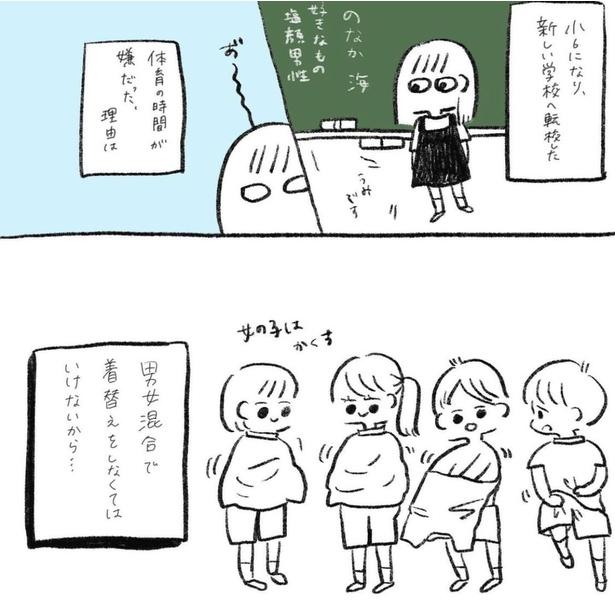 おっぱいの悩み1-3