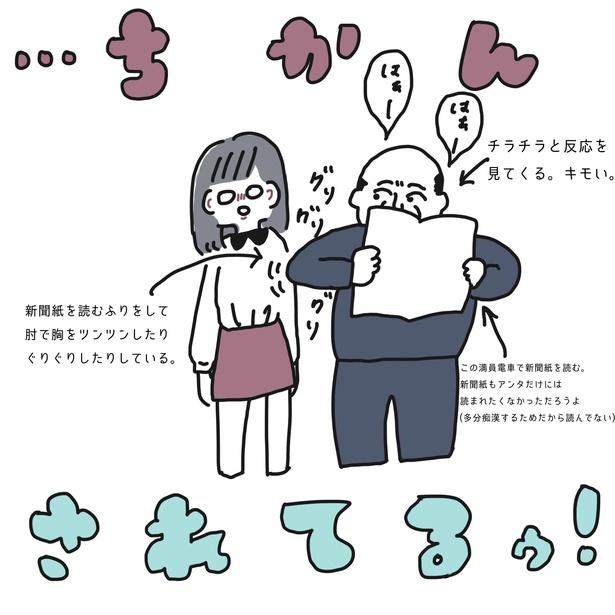 おっぱいの悩み10-3