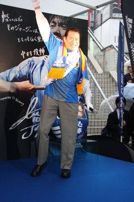 日本代表を応援するため駆けつけたアントニオ猪木