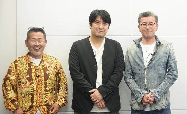 (左から)藤村忠寿氏、佐久間宣行氏、嬉野雅道氏
