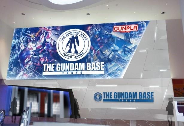 今夏ダイバーシティ東京にオープン予定の「THE GUNDAM BASE TOKYO」