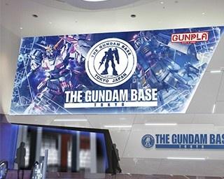 アムロが乗ったあの機体も。国内初、ガンプラを堪能できる「THE GUNDAM BASE TOKYO」オープン