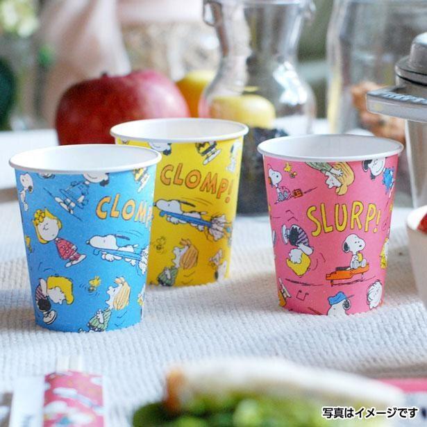 かわいすぎるデザインのペーパーカップは、アイディア次第でパーティーの装飾にも使えそう