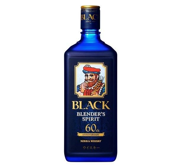 【写真を見る】3月28日(火)から再発売される「ブラックニッカ ブレンダーズスピリット」