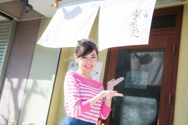 名古屋・六番町にある行列店「らぁ麺 紫陽花」