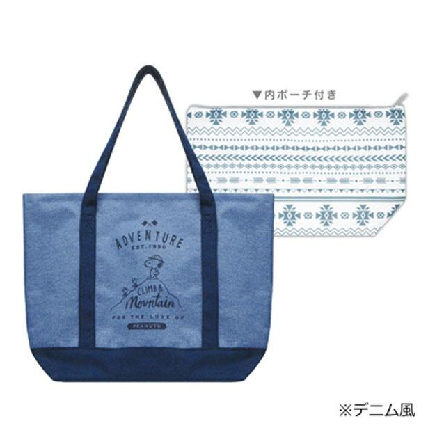 「スヌーピー 保冷バッグトート」(デニム風)