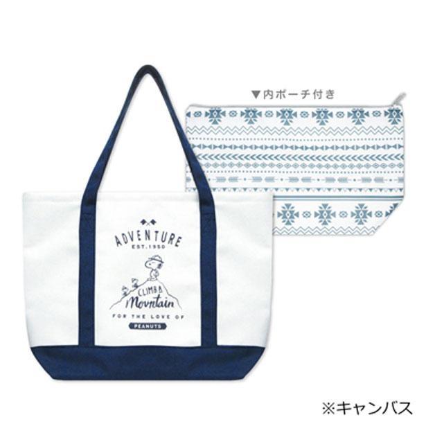 「スヌーピー 保冷バッグトート」(キャンバス)