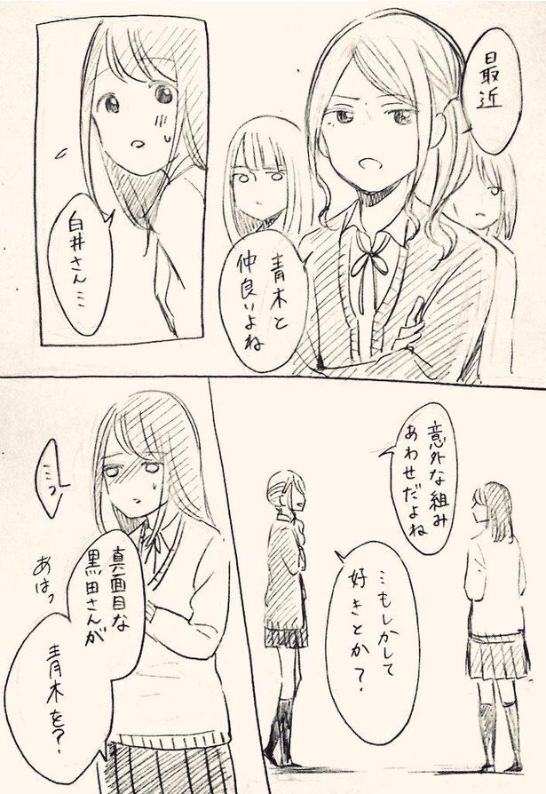 「少女漫画でよくあるやつ」2