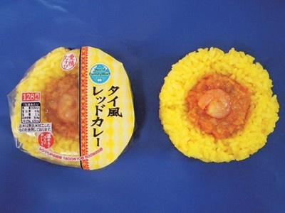 タイ風レッドカレー」(128円)。おにぎりなのでワンハンドで食べられるのもうれしい