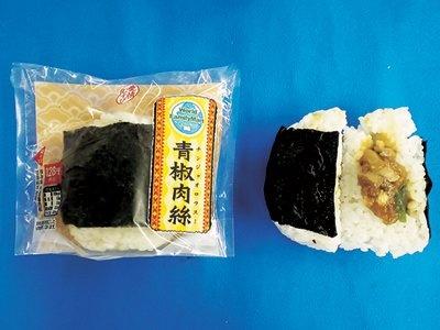 中国から、豚肉ピーマンが入った「直巻 青椒肉絲」(128円)