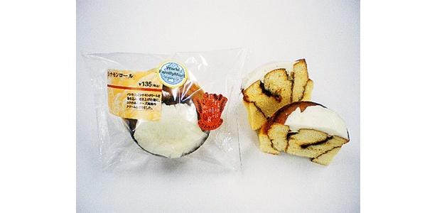 アメリカからは、チーズ風味のクリームがのった「シナモンロール」(135円)