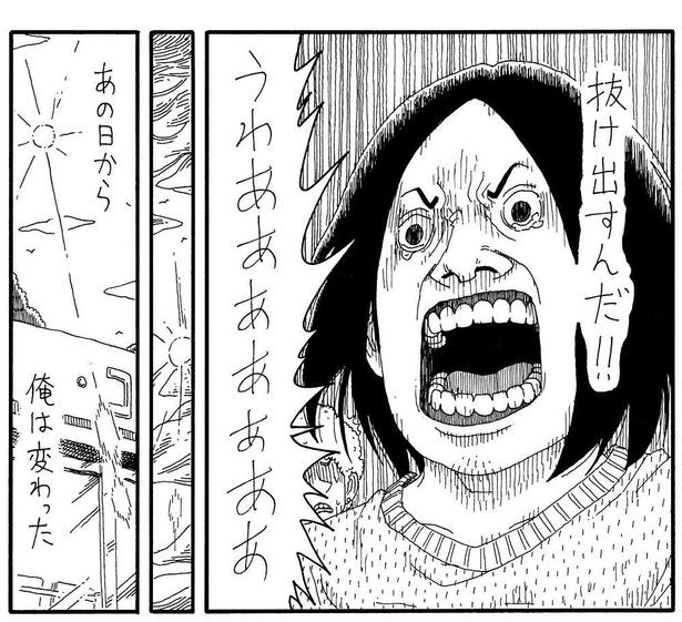 「恩人レミアたん」06