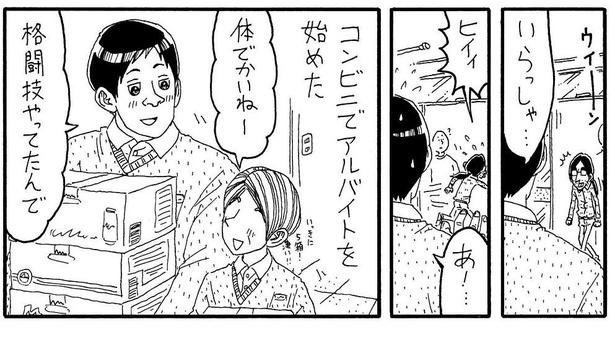 「恩人レミアたん」07