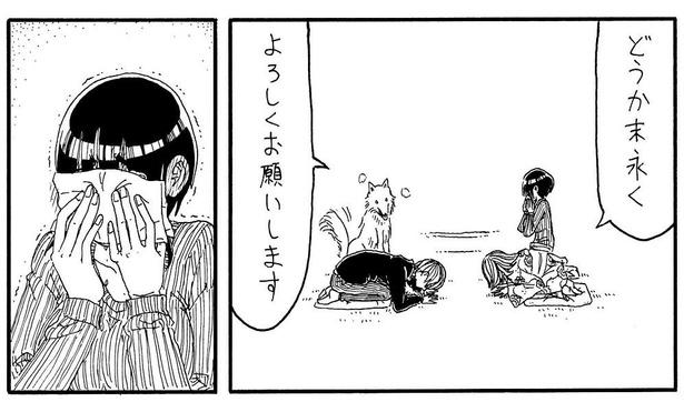 「大好きなおばあちゃん」09
