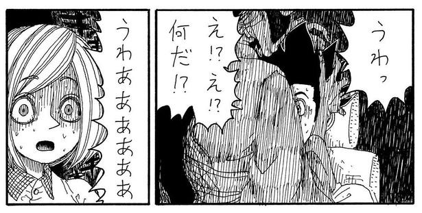 「浮遊霊と彼氏」9/12