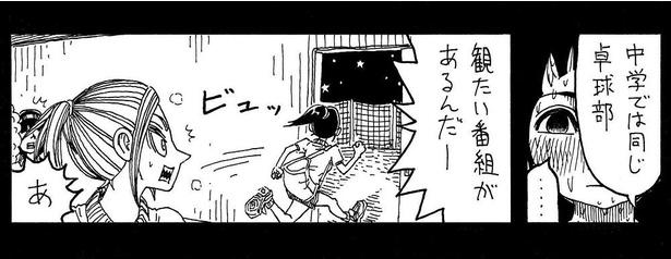 「サウナであった怖い話」5/11