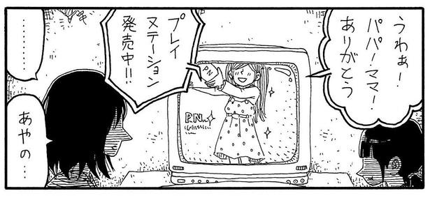 「たいせい」6/13