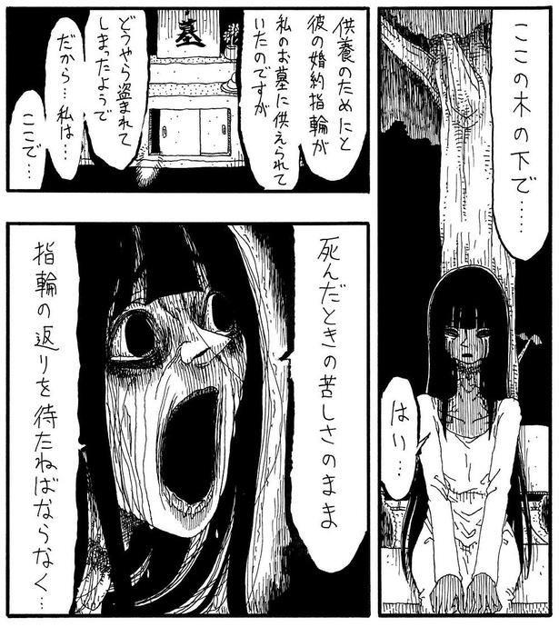 「だから私ここにきたのか」4/9