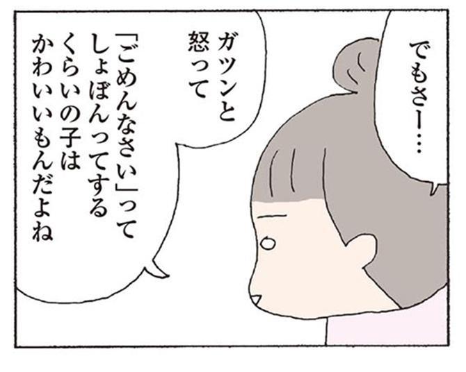 【漫画】「本当はなんとなく…」親同士は仲良しだけど、子供同士は…/消えたママ友(第17話)