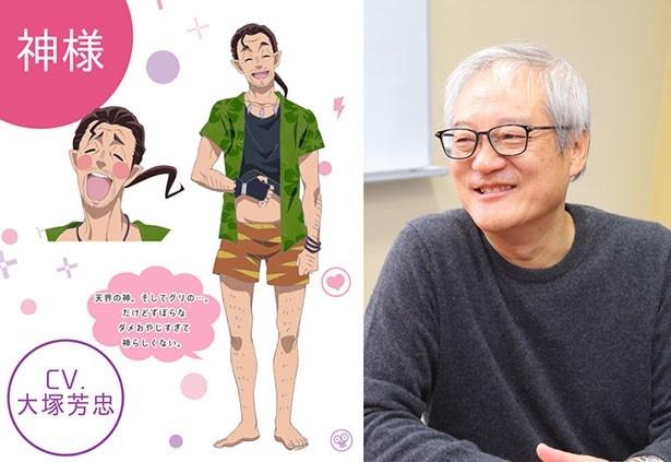 檜山修之・大塚芳忠・子安武人など、春アニメ「恋愛暴君」男性キャストが一斉発表。先行上映会も開催決定