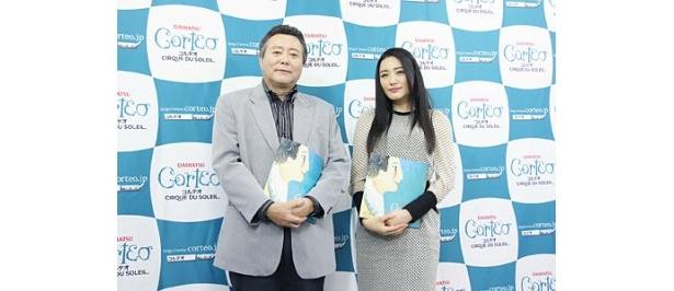 「コルテオ」の応援団長を務める小倉智昭とスペシャルサポーターの仲間由紀恵