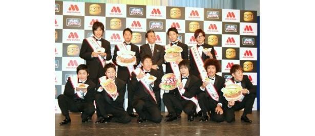 「MOS−1CUP2009」で各ハンバーガーの応援大使を務める吉本のお笑いコンビ
