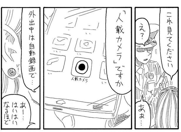 「じんさい」06