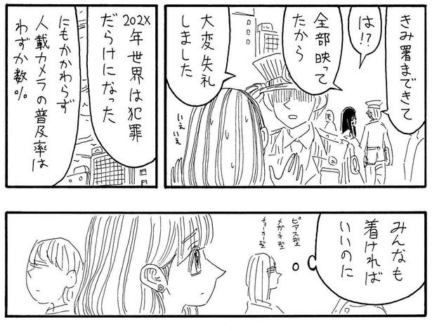 「じんさい」07