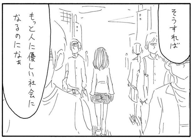「じんさい」08