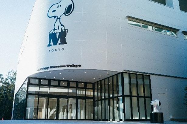 「スヌーピーミュージアム」は、シュルツ美術館の世界で唯一の公式サテライト(分館)