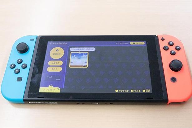 作成したゲームのリスト画面。画面左側にある「公開する」を選ぶと、自分のゲームを他の人に遊んでもらうこともできる(Nintendo Switch Onlineへの加入が必要)