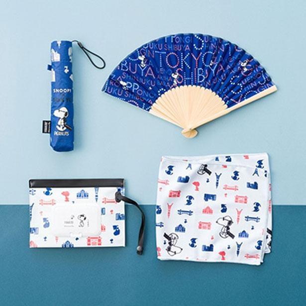 左上から時計回りに「晴雨兼用傘」(3190円)、「扇子」(1980円)、「クールネックタオル(ポーチ付き)」(1430円)、「ワイプシートポーチ」(660円)