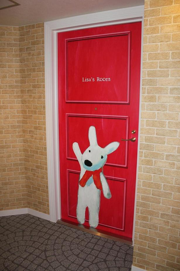 入り口ではリサがお出迎え!