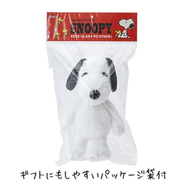 手や足を動かしてポーズを作れる「SNOOPY ポーズぬいぐるみ」(4290円)