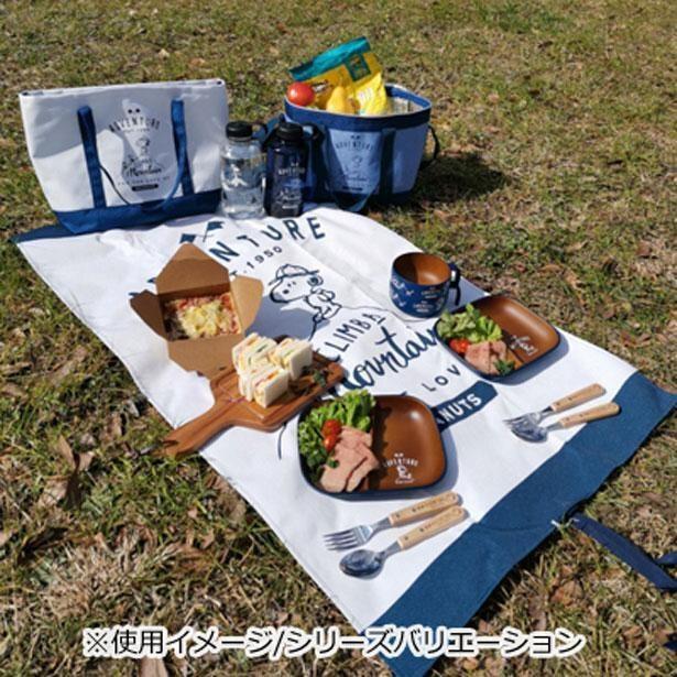 密を避けてピクニックを楽しもう!
