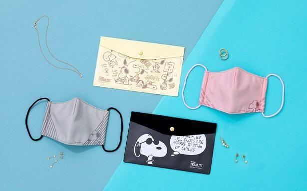 完売必至!「【おかいものSNOOPY限定】メッシュマスク&ケースセット」(各1650円)
